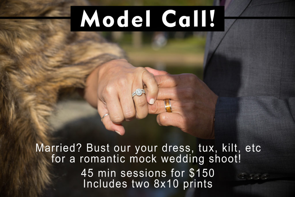 Model Call for Couples Portraits!
